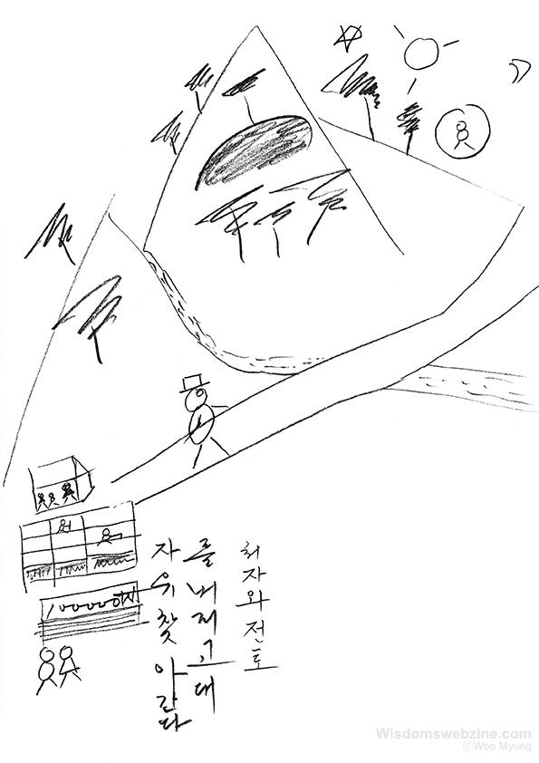Wisdomswebzine-woo-myung-illustration-01