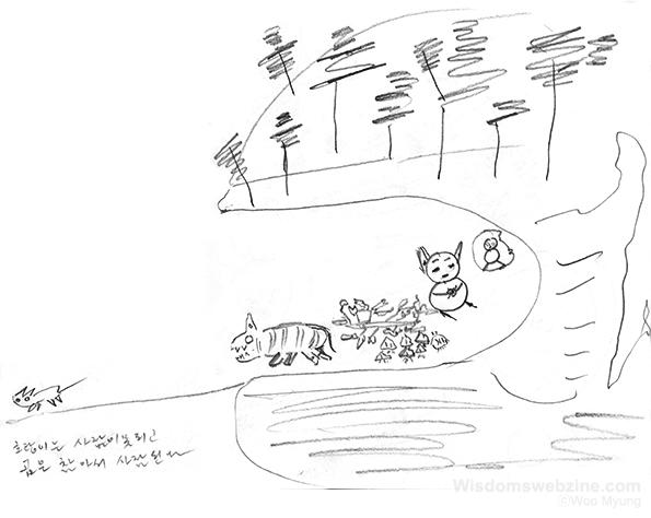 Teacher Woo Myung's Illustration